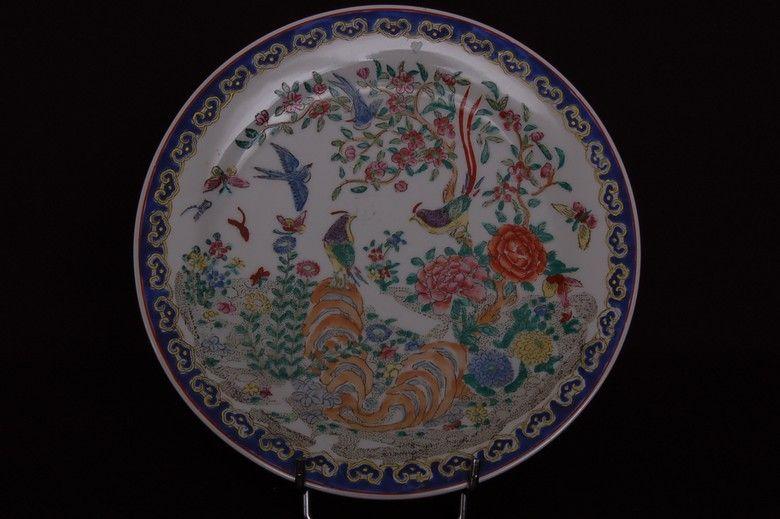 Assiette japonaise ancienne ustensiles de cuisine - Ustensile cuisine japonaise ...